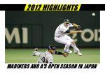 2012 Card #8 - Highlight Japan