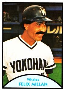 1979 TCMA Japanese Felix Millan