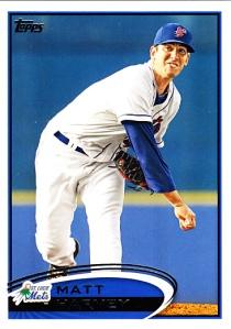 Matt Harvey - St. Lucie Mets