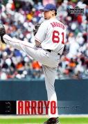 2006 UD Bronson Arroyo