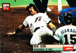 1994 BBM Rick Schu