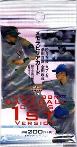 2003 BBM 1st Version Pack Front