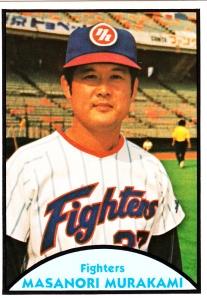 1979 TCMA Japanese Masanori Murakami