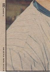 1972 Topps Curt Blefary IA