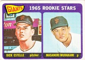 1965 Topps Rookie Stars Estelle Murakami