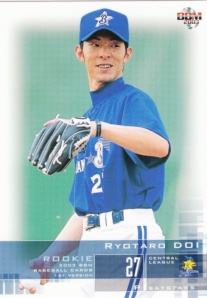 2003 BBM 1st Version Ryotaro Doi