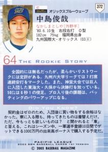 2003 BBM 1st Version Toshiya Nakashima back