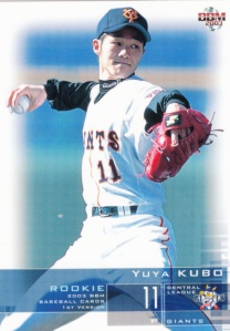 2003 BBM 1st Version Yuya Kubo