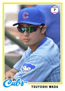 2014 TSR 1978 #4 Tsuyoshi Wada