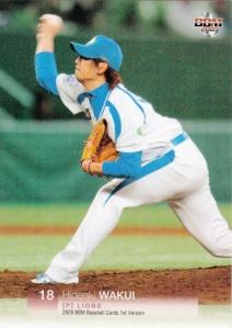 2009 BBM 1st Version Hideaki Wakui