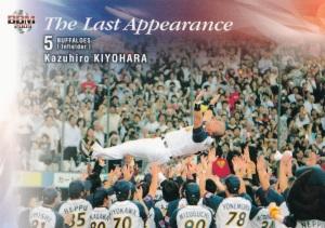2009 BBM 1st Version Last Appearance Kazuhiro Kiyhohara