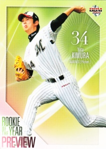 2009 BBM 1st Version Rookie Preview Yuta Kimura