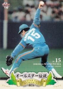2013 BBM All Star Game Memories 80's Hirohisa Matsunuma