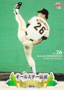 2013 BBM All Star Game Memories 80's Takashi Nishimoto