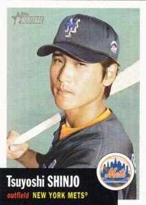 2002 Topps Heritage Tsuyoshi Shinjo