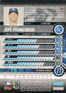 2012 Sega CARD-GEN Jeff Francouer back