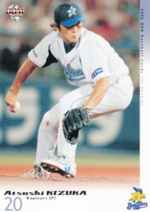 2006 BBM 1st Version Atsushi Kizuka