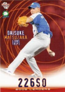 2006 BBM 1st Version Daisuke Matsuzaka SO Leader