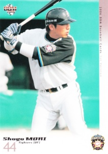 2006 BBM 1st Version Shugo Mori