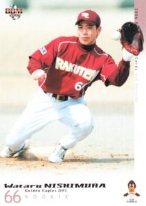 2006 BBM 1st Version Wataru Nishimura