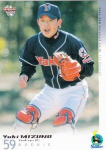 2006 BBM 1st Version Yuki Mizuno