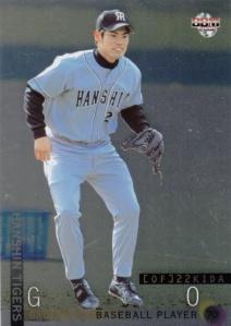 2002 BBM Hanshin Tigers Extra Edition Go Kida