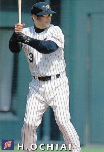 1998 Calbee Hiromitsu Ochiai
