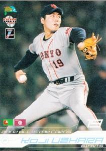 2002 BBM All Stars Koji Uehara