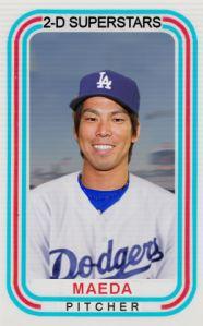 2015-16 TSR Hot Stove #6 - Kenta Maeda