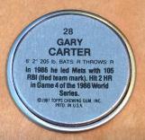 1987 Topps Coins Gary Carter back