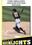 2016 TSR #161 - Ichiro Hits Highlight