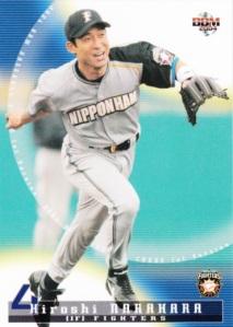 2004-bbm-1st-version-hiroshi-narakara