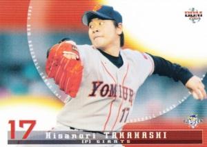 2004-bbm-1st-version-hisanori-takahashi