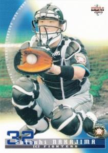 2004-bbm-1st-version-satoshi-nakajima