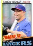 2016 TSR #330 - Carlos Beltran traded