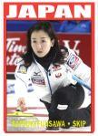 2016-tsr-curling-2-satsuki-fujisawa